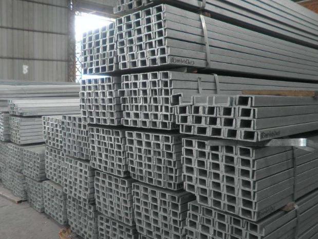 万博定制版槽钢多少钱一吨