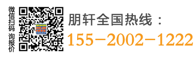 万博定制版万博实力派app,万博定制版欧冠比赛预测万博z,万博定制版H型钢,万博定制版槽钢
